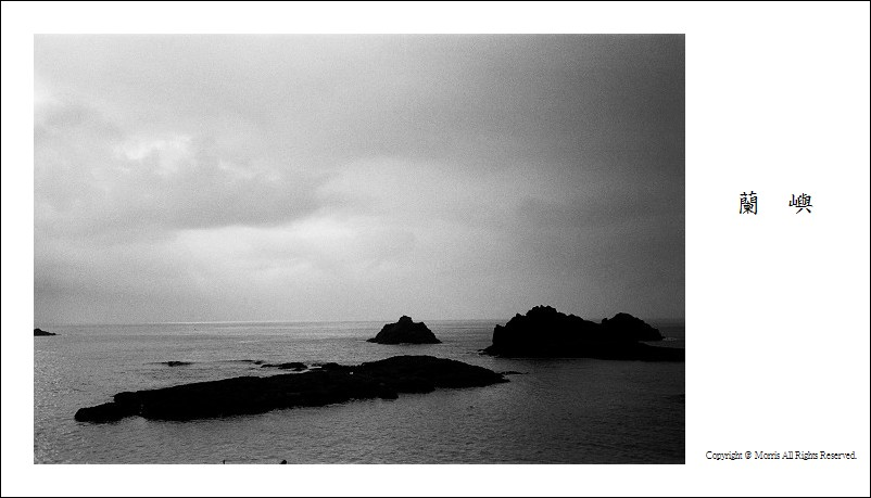 黑白記憶 (7)