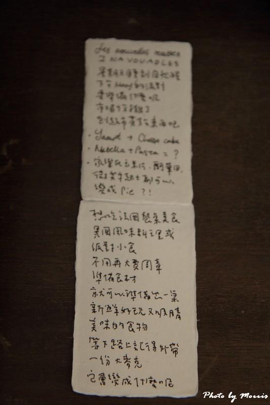 好樣本事 (41)