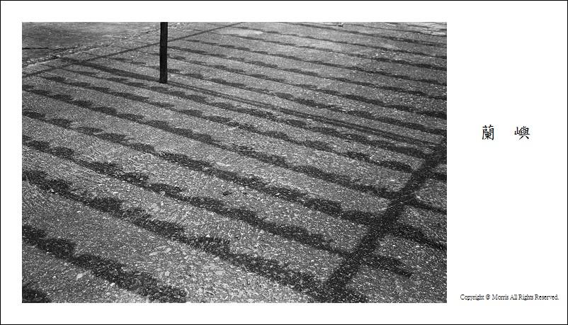 黑白記憶 (16)