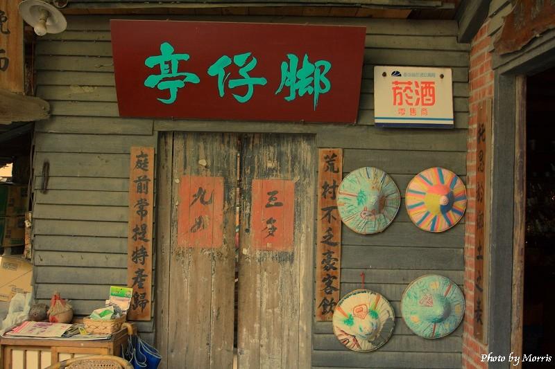 新港頂菜園鄉土館 (56)