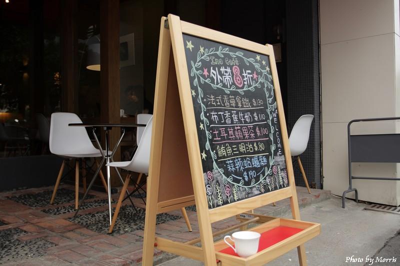 INO Cafe (29)