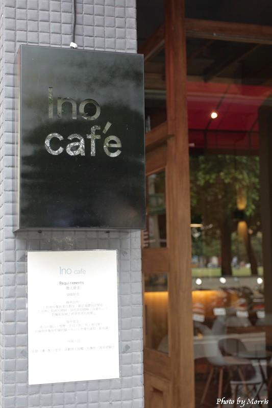 INO Cafe (28)