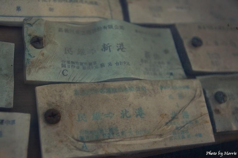 新港頂菜園鄉土館 (26)