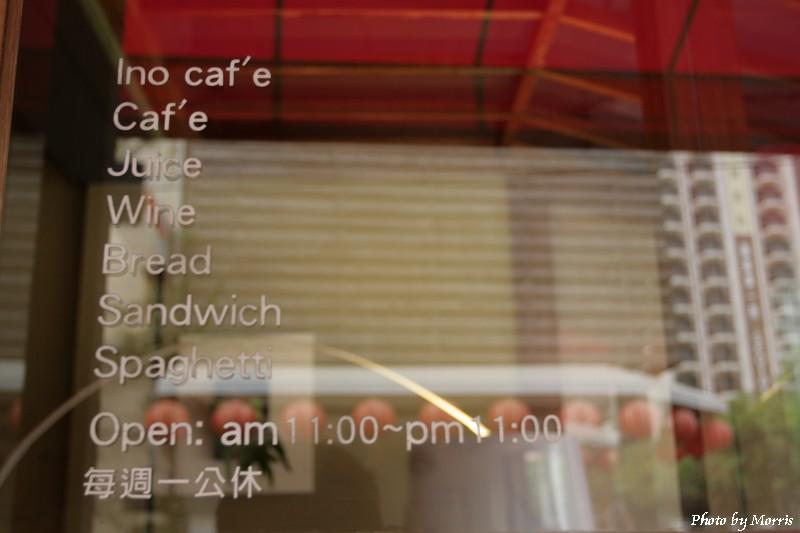 INO Cafe (31)