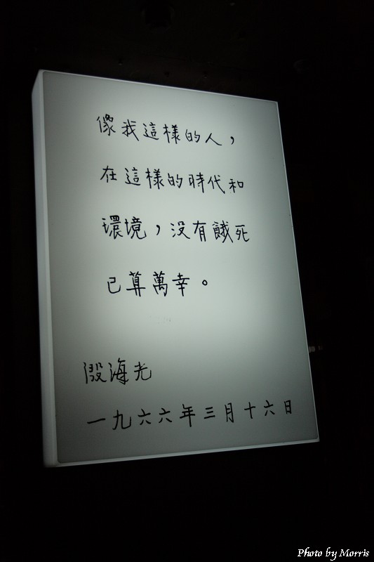 蠹行 (50)