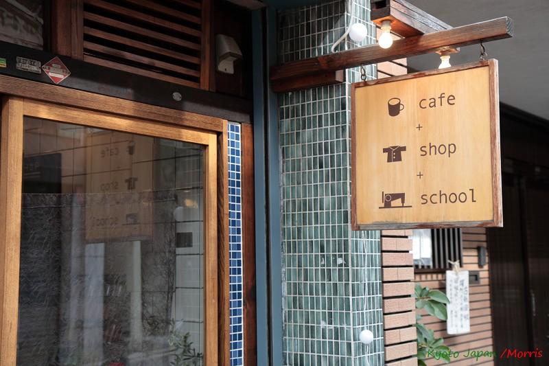 柴洋京都店 (28)