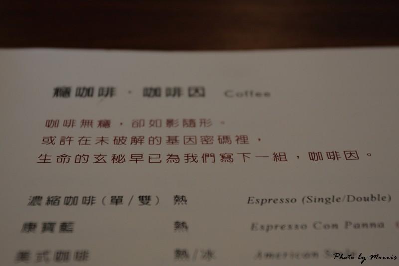 Rafiki Cafe (25)