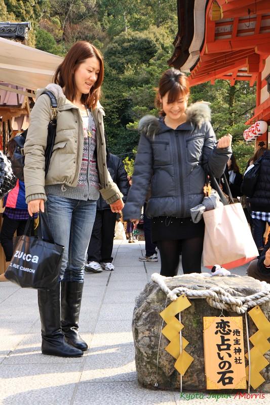 京都初心 Day 2 (5)