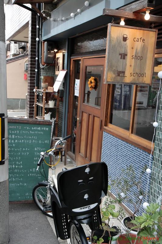 柴洋京都店 (29)