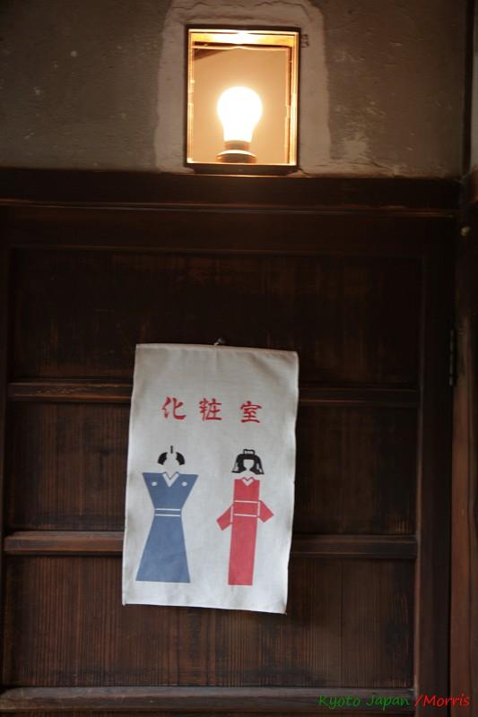 古書茶房 (23)