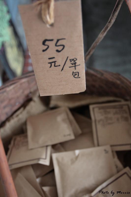 十三咖啡 (22)
