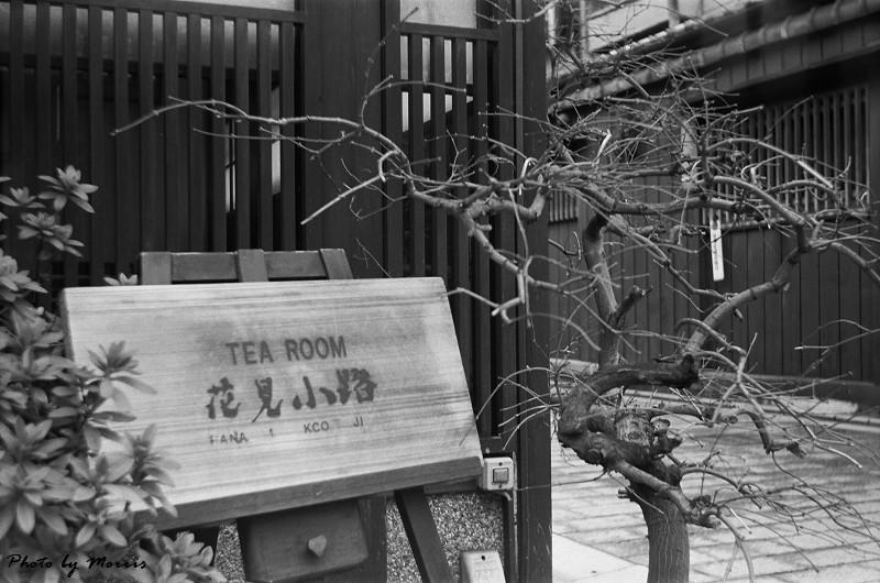 京都黑白照 (17)