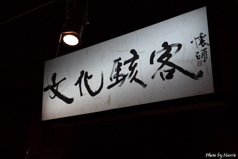 永康地下階 (07)