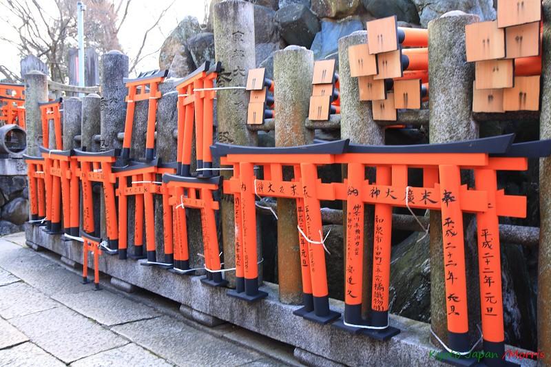 伏見稻荷神社 (46)