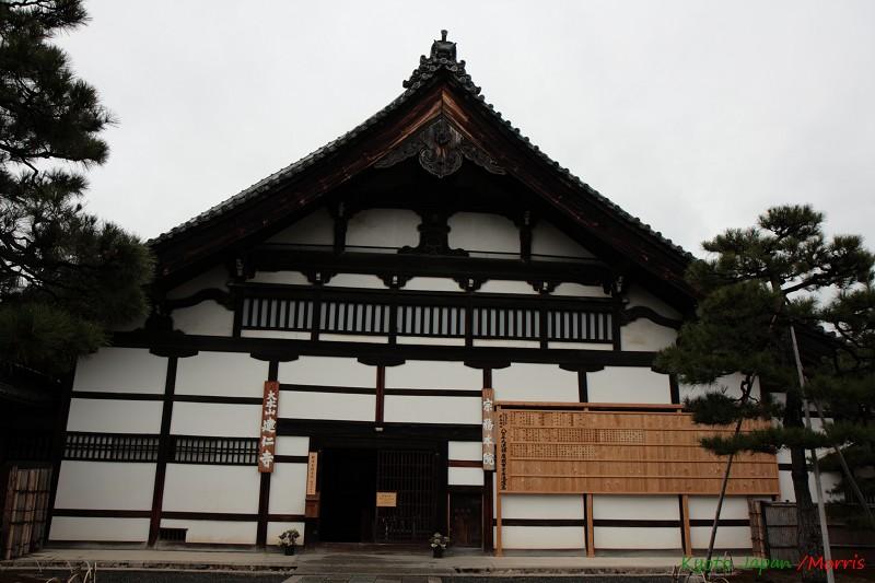 京禪味‧建仁寺 (09)