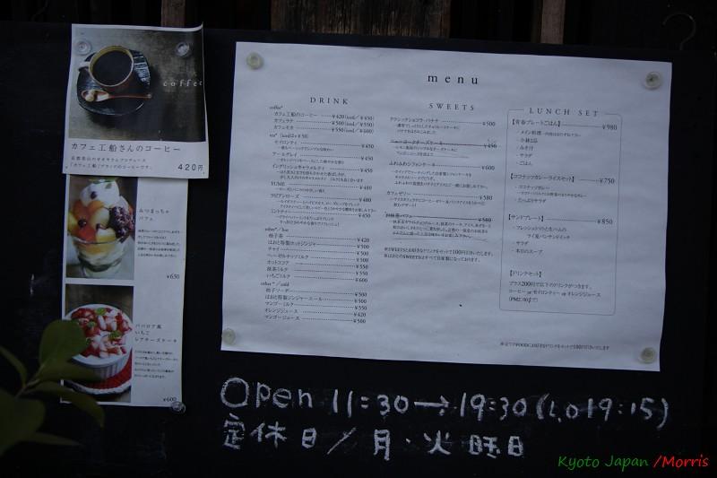 古書茶房 (06)