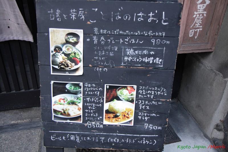 古書茶房 (03)