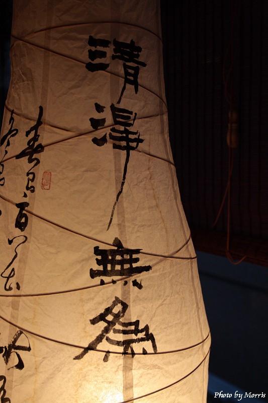 一藤井茶果舖 (56)