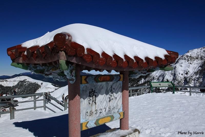合歡山冬雪二部曲 (33)