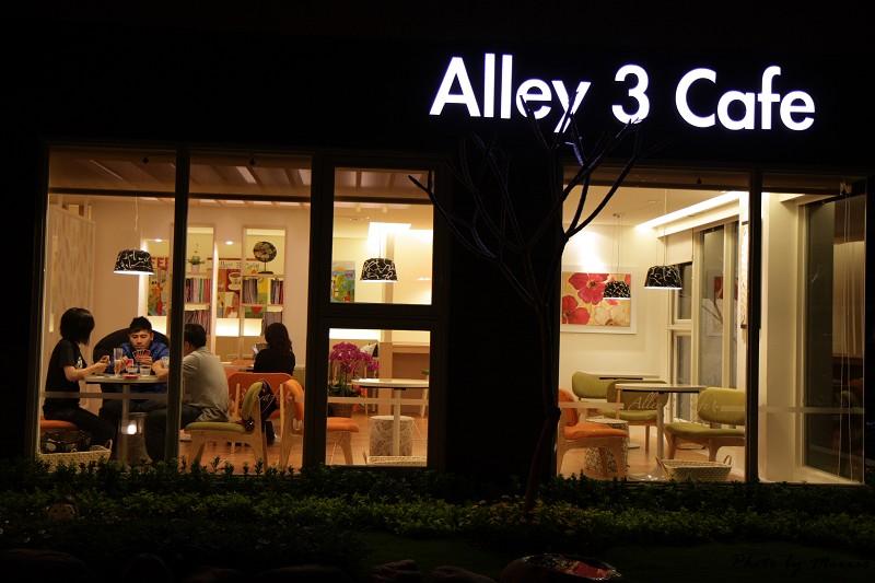 Ally 3 Cafe‧宏恩三巷咖啡館 (46)
