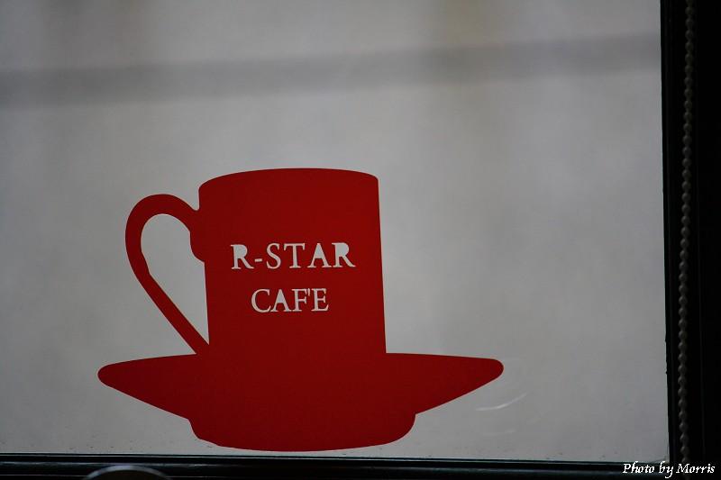 R星咖啡廚房餐廳 (75)