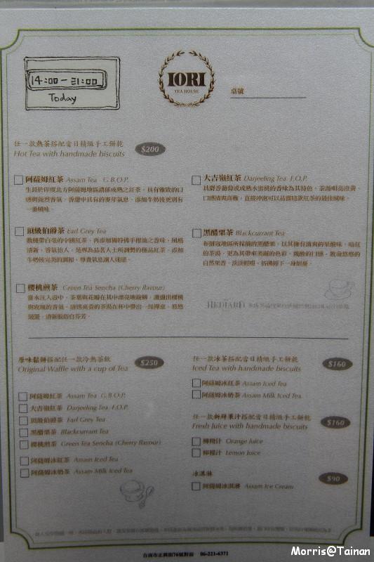 IORI Tea House (67)