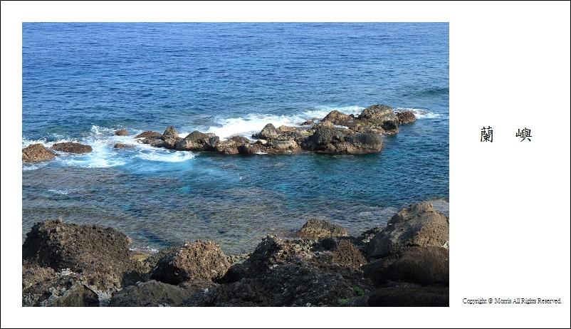 藍色的海嶼 (31)