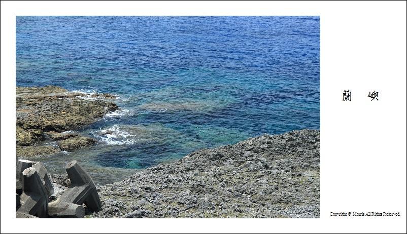 藍色的海嶼 (19)
