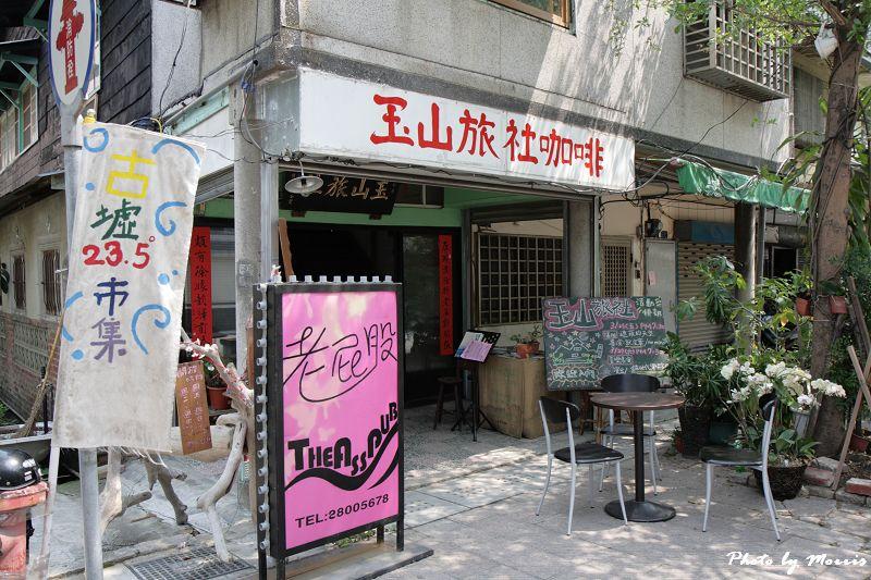 玉山旅社 (01)
