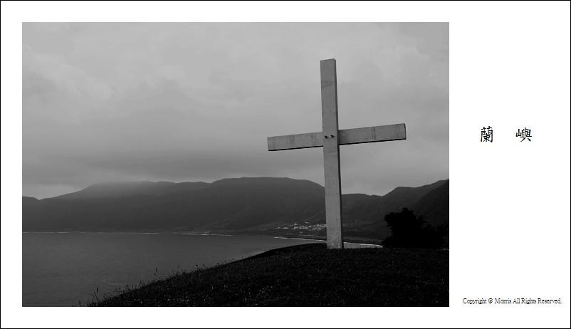 信仰‧祈禱山 (20)
