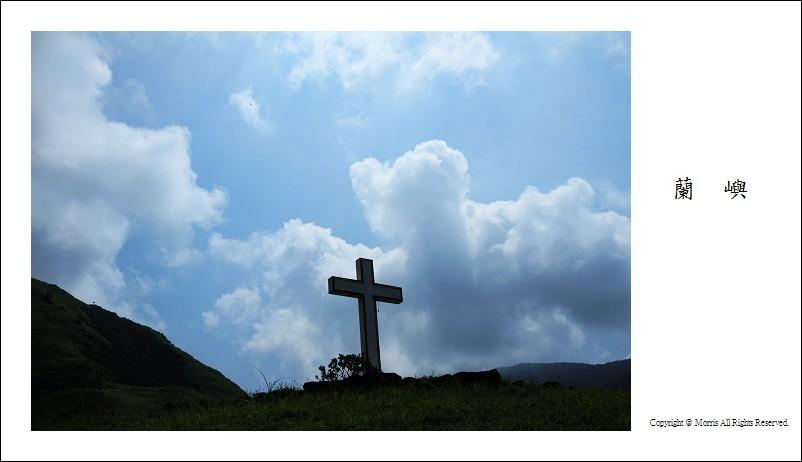 信仰‧祈禱山 (11)