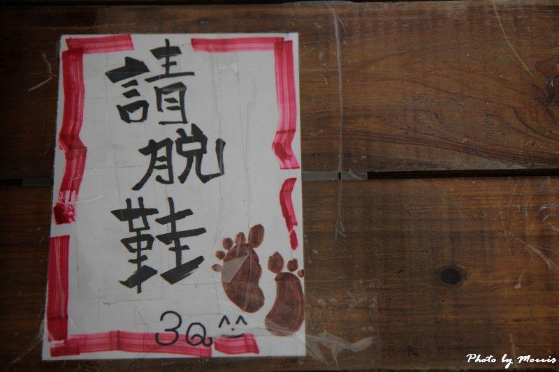 洪雅書房 (14)