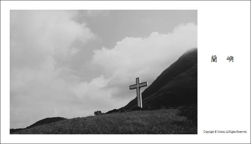 信仰‧祈禱山 (8)