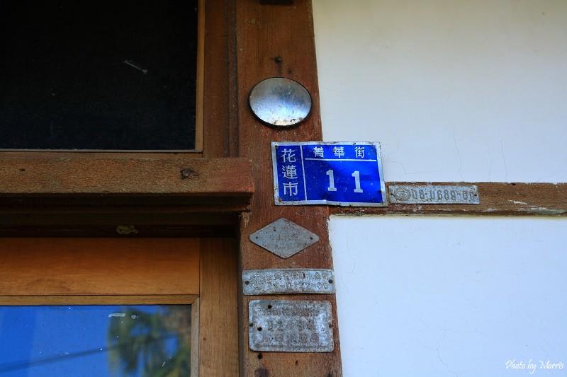 菁華街尋舊日式房舍 (12)
