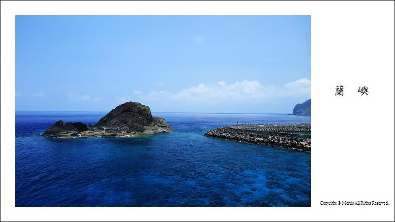 藍色的海嶼 (18)