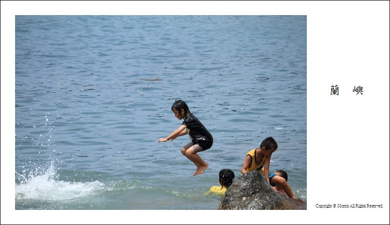 [蘭嶼] 跳躍 (5)