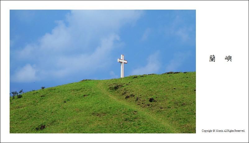 信仰‧祈禱山 (4)