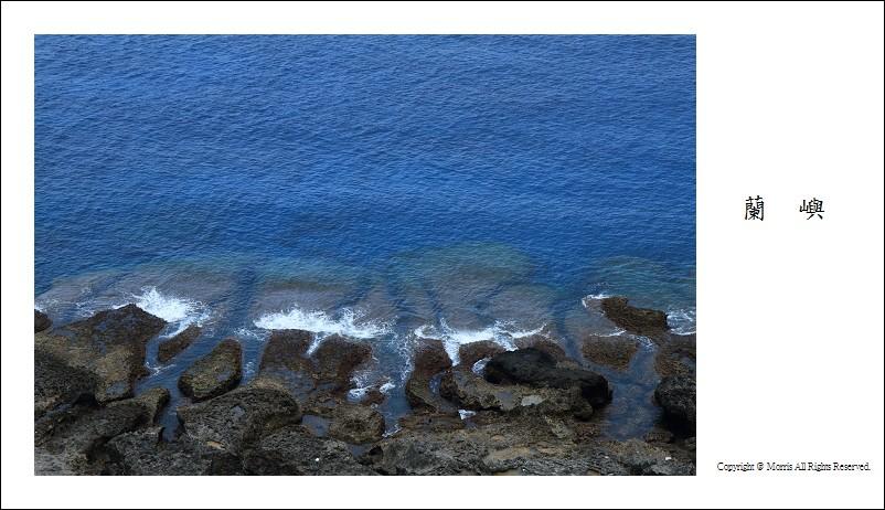 藍色的海嶼 (5)