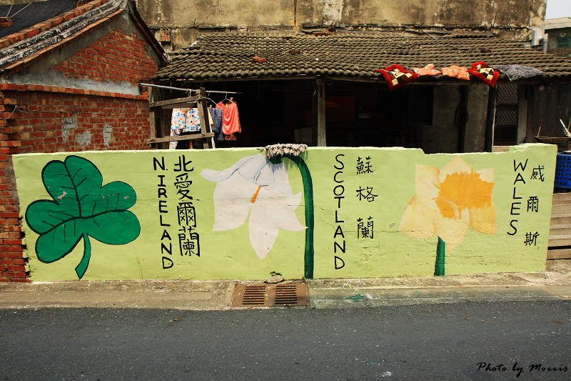 台西‧漫步彩色漁村 (59)