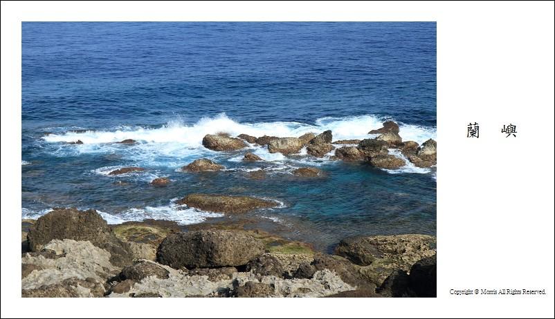 藍色的海嶼 (32)