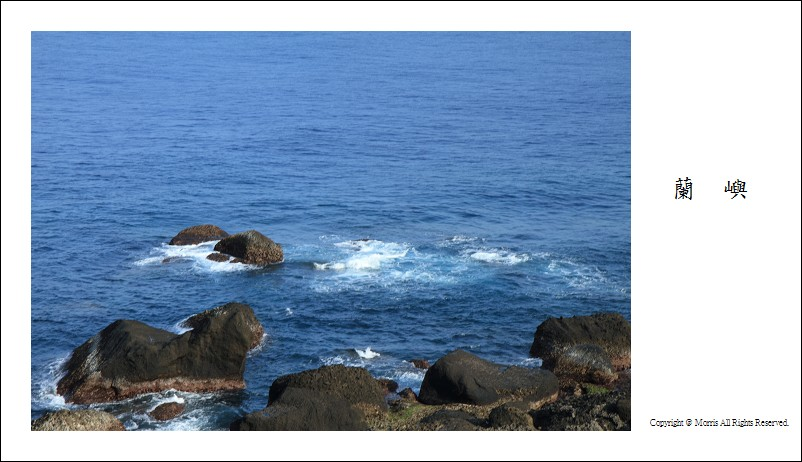 藍色的海嶼 (29)