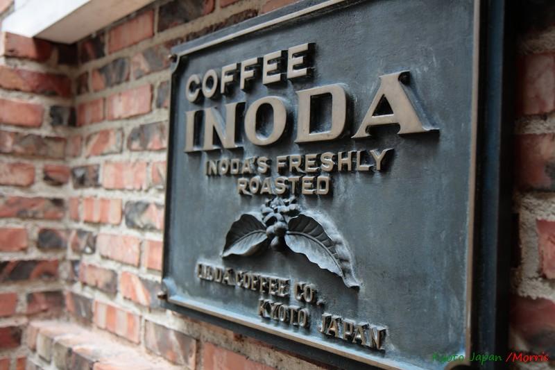 INODA Coffee (33)
