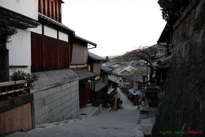 京都初心 Day 2 (2)