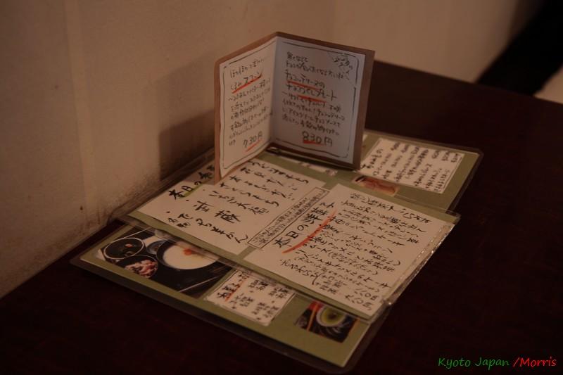 一乘寺‧中谷 (08)