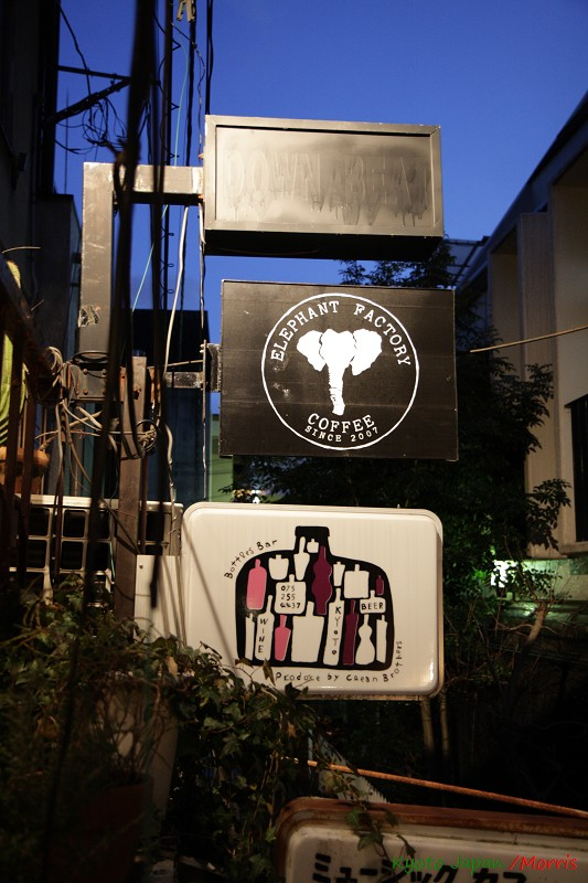 ELEPHANT FACTORY CAFE (35)