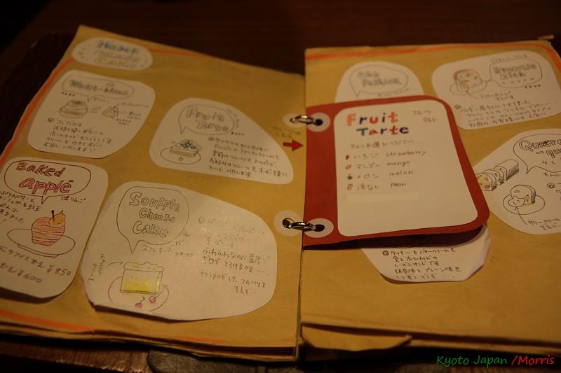 Cafe Bibliotic Hello! (06)