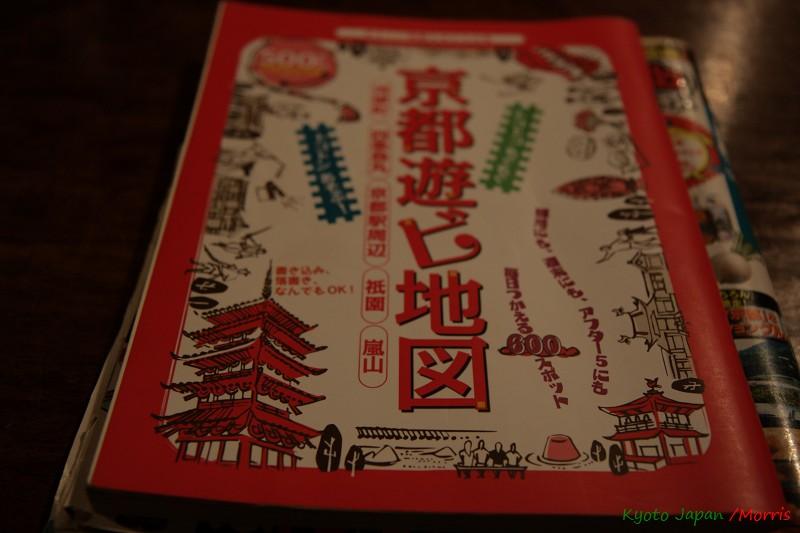 古書茶房 (42)