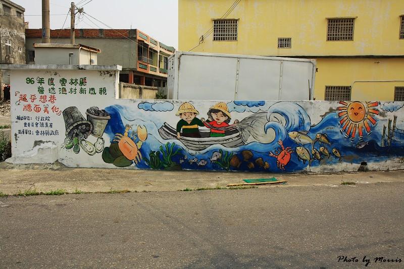 台西‧漫步彩色漁村 (32)