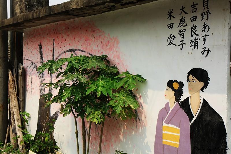 台西‧漫步彩色漁村 (65)