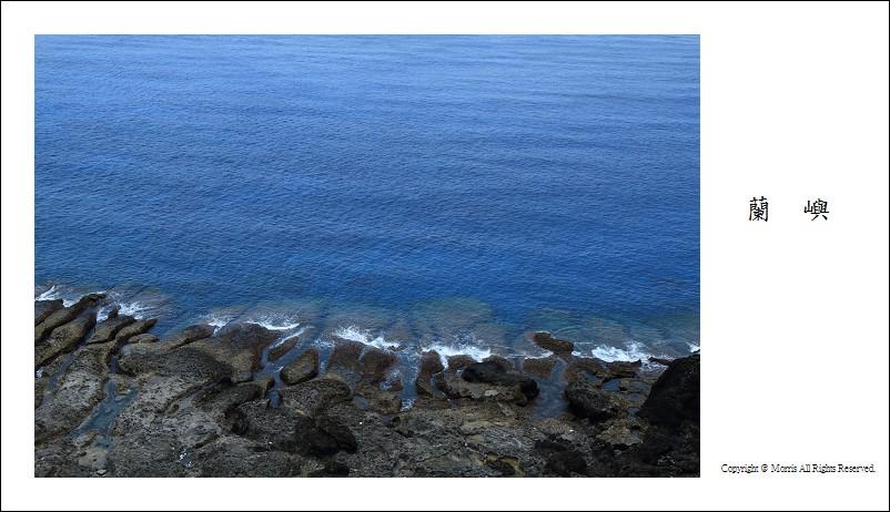藍色的海嶼 (4)